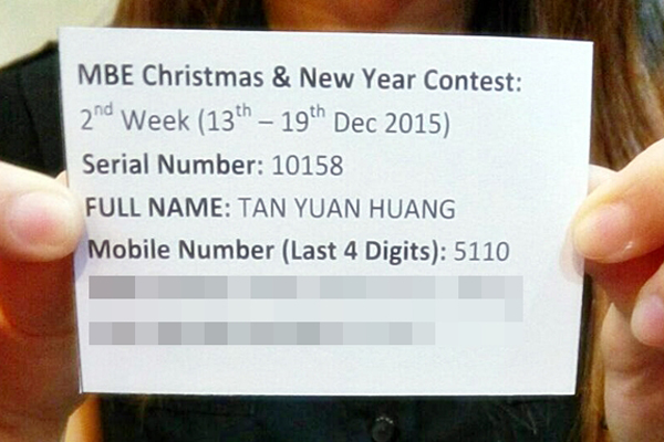 Tan 2nd Week (GSC Vouchers 13th Dec - 19th Dec 2015)
