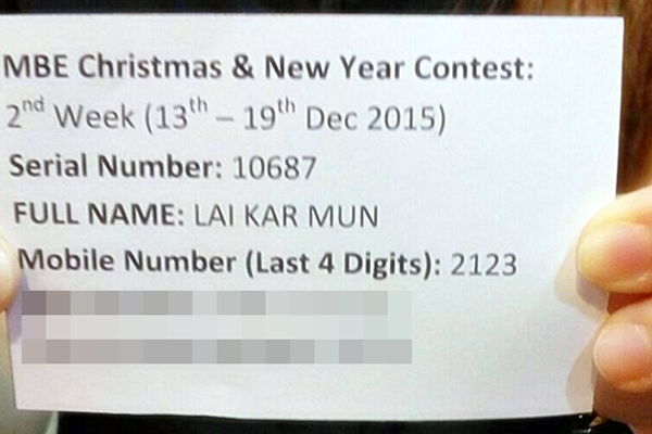 Lai 2nd Week (AEON Vouchers 13th Dec - 19th Dec 2015)